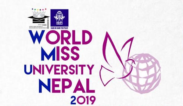 'वर्ल्ड मिस युनिभर्सिटी नेपाल २०१९' हुँदै, विजेतालाई अन्तर्राष्ट्रिय प्ल्याटफर्म